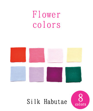 Flower colors Silk Habutae 8colors